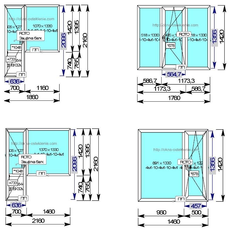 Размеры пластиковых окон пвх в доме п-44 серии с ценами.